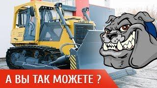 """Челябинские """"бульдоги"""" в деле! - обзор бульдозеров от ЧЗПТ"""
