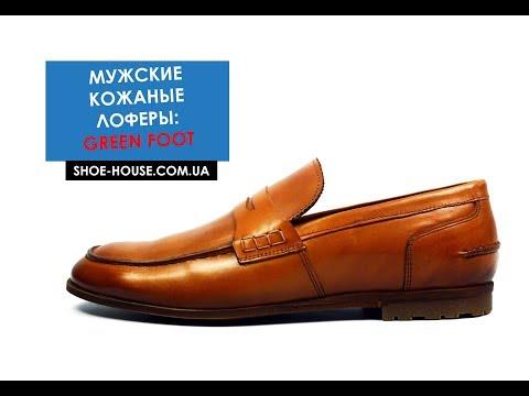 Мужские кожаные туфли лоферы Green Foot