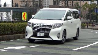トヨタ アルファード/ヴェルファイア、試乗インプレッション