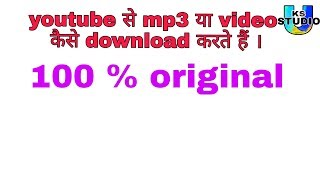 Download mp3 and video from ...