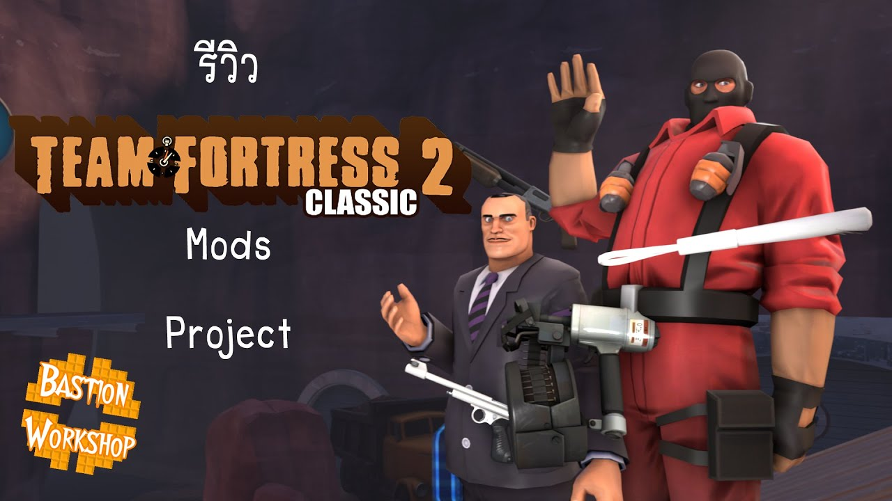 team fortress team fortress - photo #3