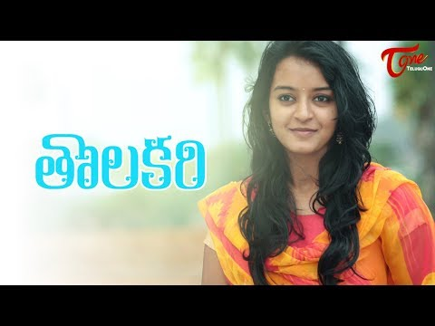 THOLAKARI | Latest Telugu Short Film 2018...