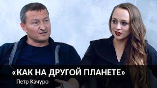 Петр Качуро о личном смертельных случаях минском Динамо нац сборной Англии и Орше Футболка
