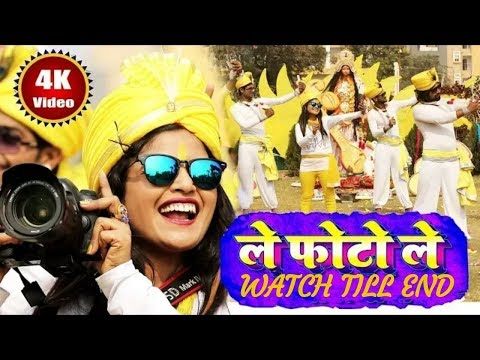 Le photo le    latest Marwadi song ever    video song