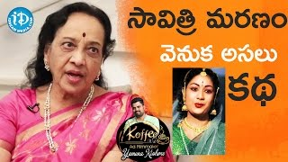 Jamuna Reveals The Mystery Behind Savitri