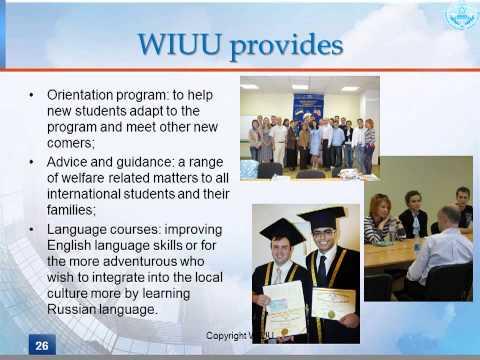 MBA Program (WIUU)