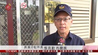 不肖人士冒吳神父名販售 吳若石向警方備案 2019-05-16 IPCF-TITV 原文會 原視新聞