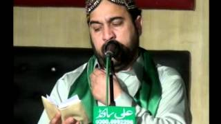 Ahmed Ali Hakim 2015 Mehfile E Naat 493