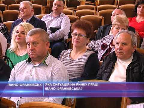 Яка ситуація на ринку праці Івано-Франківська?