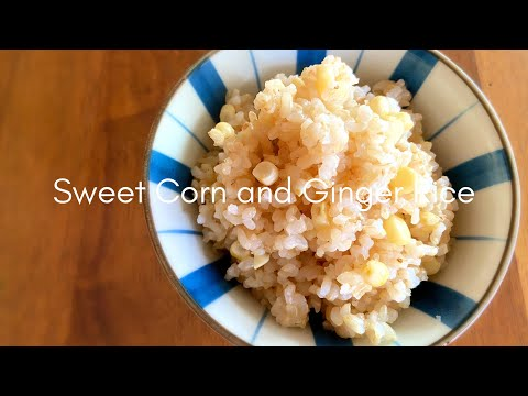 sweet-corn-and-ginger-rice