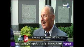 هاني أبو ريدة عن إخفاق منتخب المحليين:«من إمتى وإحنا بنفوز على المغرب علطول»