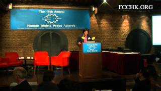 2014.04.06 - 18TH ANNUAL HUMAN RIGHTS PRESS AWARDS, 2013 (excerpt)