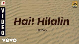 Dubai Hai! Hilalin Malayalam Song | Mammootty, Anjala Zaveri