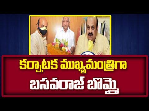 Basavaraj Bommai Is The New Chief Minister Of Karnataka | BJP | Great Telangana TV
