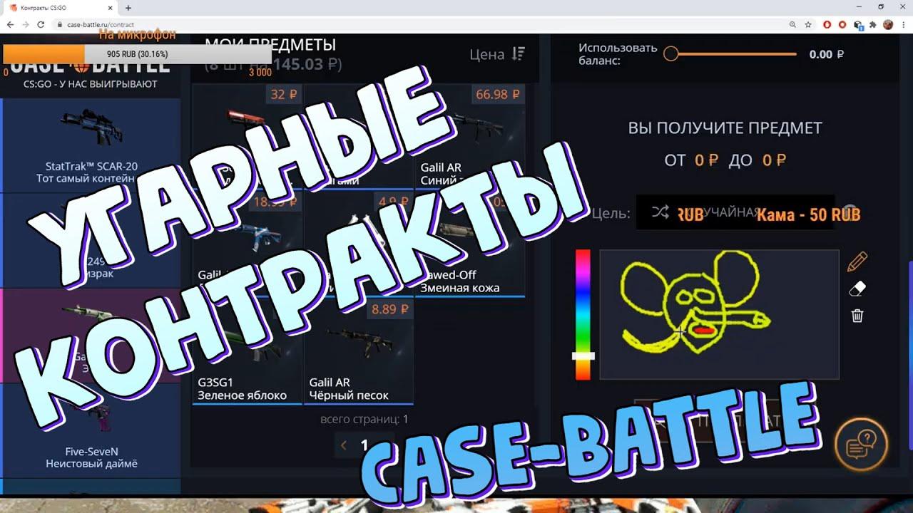 АПГРЕЙДЫ НА CASE-BATTLE, УГАРНЫЕ ПОДПИСИ!!| РЕАЛЬНЫЕ ШАНСЫ НА EASY-DROP#6 !!