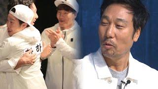 HaHa  just met his idol singer 'Lee Moon Se'! 《Running Man》런닝맨 EP428