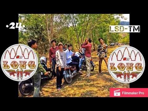 បុកបែកផ្លោក 😂 Break Mix by Mrr Long and Mrr Sak ft Mrr Da Zer {LSD TM}