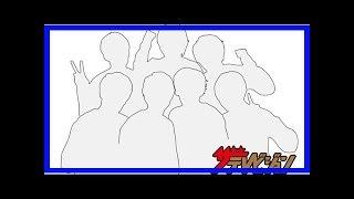 """ジャニーズWESTと 関西ジャニーズJr.が集合! 関西の""""絆""""をつなぐ「ザ少..."""