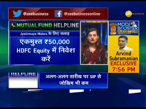 Mutual Fund Helpline: Get your mutual fund queries solved