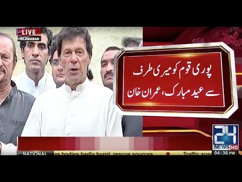 Chairman PTI Imran Khan media talk in Islamabad