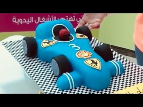 كيكة سيارة سباق -كيكة السيارة -racing car cake-car cake- -مركز لمسات