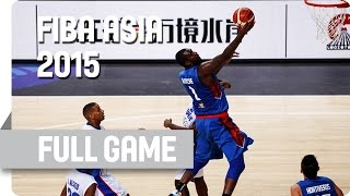 Kuwait v Philippines - Group B - Full Game - 2015 FIBA Asia Championship