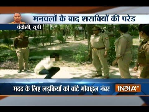 Anti Romeo Squad: Girls praises Yogi Adityanath for protecting them against eve-teasing