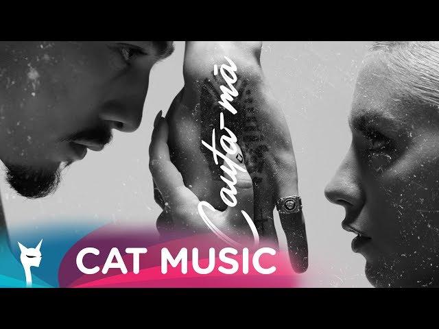 JO X JUNO - Cauta-ma (Official Video)