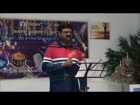 Deivangal Ellam  - Fathers Day song