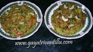 Tomato Upma - Indian Andhra Telugu Recipes