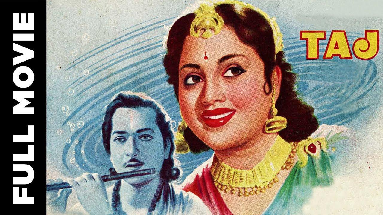 Taj (1956) Full Movie | ताज | Pradeep Kumar, Vyjaanthimala