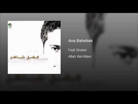 Ana Bahebak