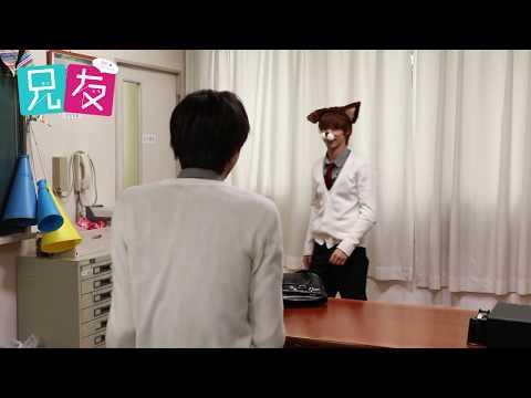 """""""流星犬""""かわいすぎて困ったワン!映画『兄友』横浜流星のメイキング映像解禁♡"""