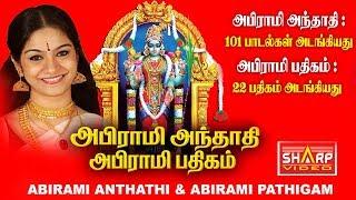 ABIRAMI ANTHATHI1