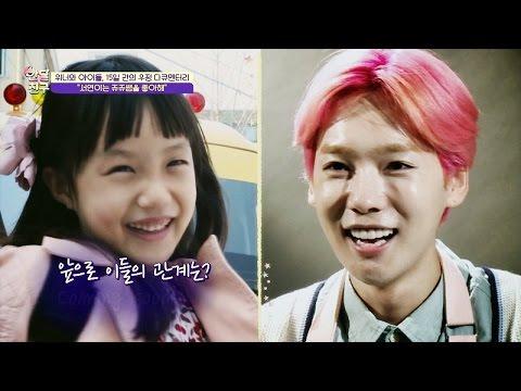 쥬쥬쌤(진우)♥서연이, 반달랜드에 금.사.빠(?) 커플 탄생 반달친구 1회