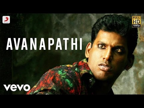 Avan Ivan - Avanapathi Tamil Lyric Video | Yuvanshankar Raja