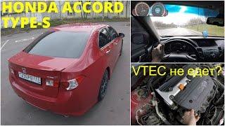 Honda Accord Type-S - Мнение владельца (4k, 3840x2160)
