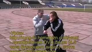 Обучающий диск по Рукопашному бою.mpg
