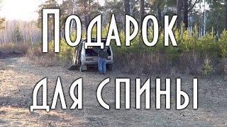 Подарок для спины :) или Раскладушка для Николая.(, 2016-05-22T01:19:14.000Z)