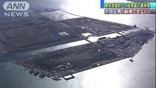 東京湾にある埋立地の帰属を巡って江東区と大田区が争っている問題で、...