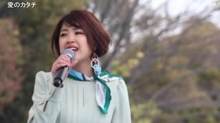 愛のカタチ (海蔵亮太カバー) / RYUTO & RENA