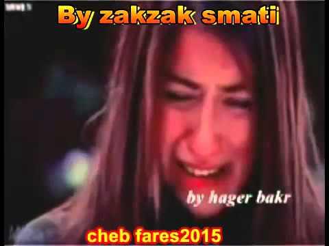 Cheb Fares Habibi Wino  (clip ØFƒîçîêĻĻe)