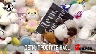 АНГЕЛЫ В ЗИМНЕЙ ВИШНЕ (песня Макса Фадеева)