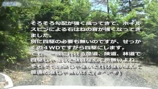 林道2013「黒河・マキノ線」黒河峠