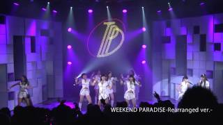 http://tpd-web.com 新生・東京パフォーマンスドールの「WEEKEND PARADI...