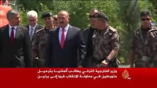 وزير تركي: معلومات تفيد بمحاولة غولن الهروب من أميركا