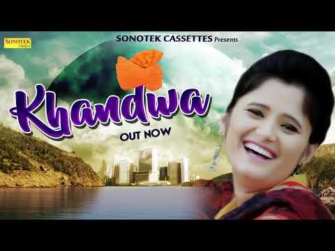 Khandwa   Anjali Raghav, Dhillu Jharwai   GD Kaur   Latest Haryanvi D J Song 2018   Haryanvi Song