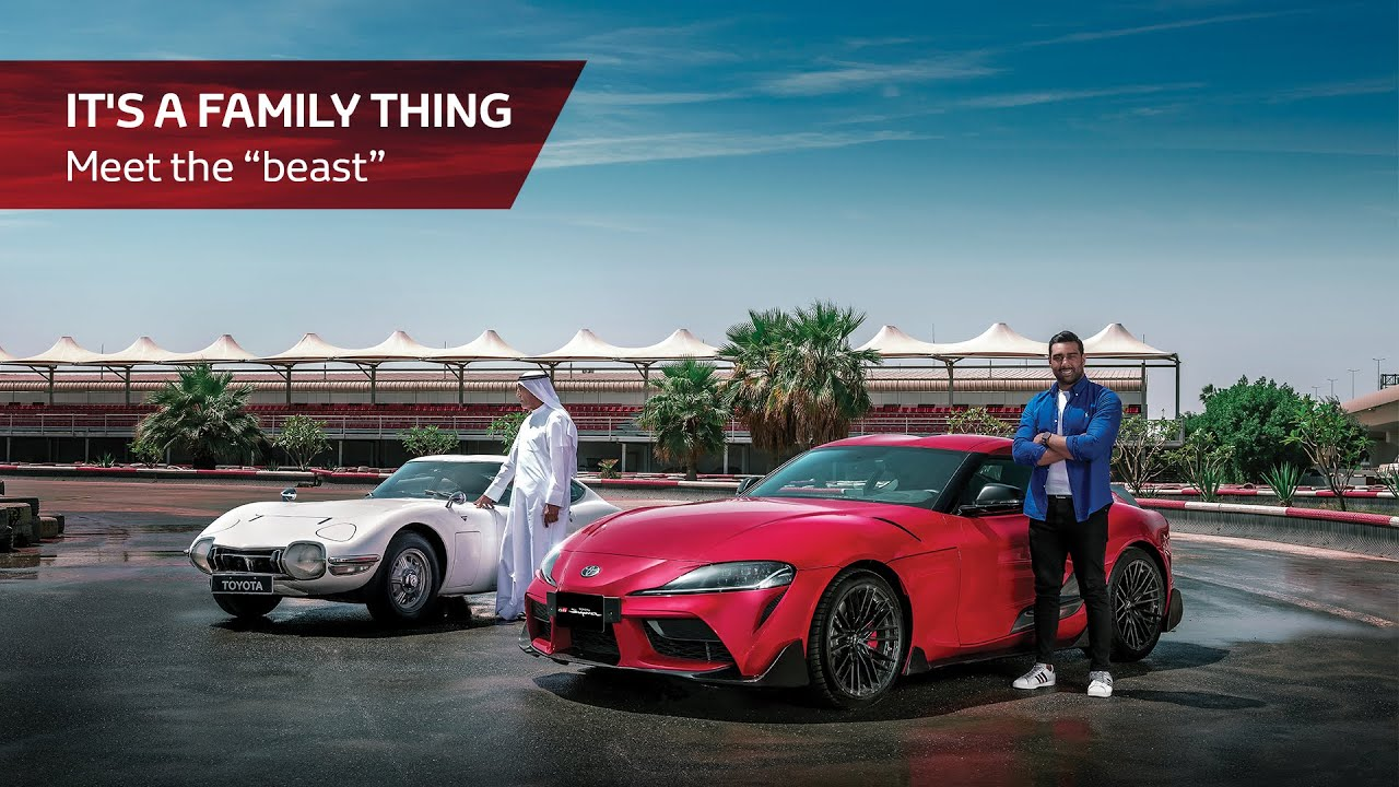 """Download It's a Family Thing - Meet the """"beast""""   Toyota Kuwait"""