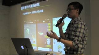 Tech in Asia Taiwan Meetup: What Can Entrepreneurs Learn From Line? (VIDEO)