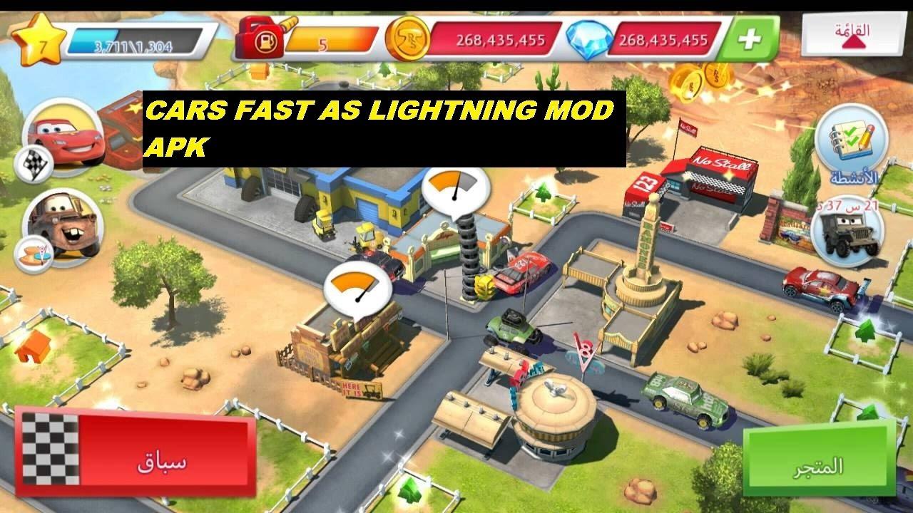 cars fast as lightning mod apk aptoide